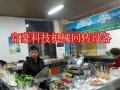 【北京回转旋转火锅设备】免邮厂家直销提供技术