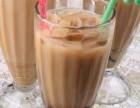 经典奶茶技术培训班 学奶茶技术培训费用