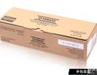 广州买雅马哈新品YFL-212SL 长笛,211SL升级产品