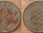 大清铜币评估