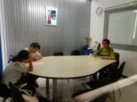 珠海哪里有长期英语口语培训班