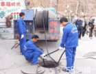 沈阳化粪池清理/抽污水 马桶疏通 高压车清洗管道