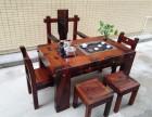 中式老船木茶桌椅组合特价休闲茶台实木功夫茶几古船木船板茶艺桌
