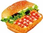 大堡当家汉堡加盟