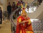 舞龙舞狮乐队魔术行为艺术各类小丑演出团队