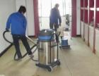 三亚专业保洁,清洗空调,油烟机,维修煤气炉,热水器