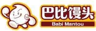 早餐品牌巴比馒头加盟开店 费用详情 加盟热线