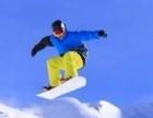 滑雪教练 75/小时 两个小时起 可俩人拼小时