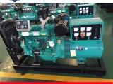 扬州50kw发电机 医院备用电源 50千瓦全铜无刷发电机