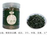 稀健丁香茶正品 以长白山天然丁香叶制成 丁香茶养胃健胃暖胃!