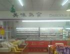 通州周易北街旺铺超市转让