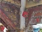 大梁加固施工涿州楼板加固墙体改梁加固柱子加固公司