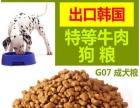 我厂OEM生产供应狗粮猫粮直销批发