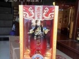 西凤酒老窖10年陈酿45%老窖陈酿红瓶西