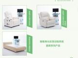 心理設備廠家全國代理批發音樂放松椅,智心心理科教設備8年品牌