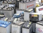 废电池回收,电线电缆回收,电力设备回收,金属回收