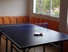 出租小型会议室 凌云商务酒店 星级宾馆