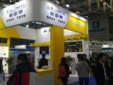 2021中國高等教育智慧食堂后勤博覽會