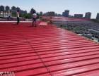 北京彩钢板顶制作安装厂家
