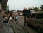 南宁市小货车面包车拉货,小货车面包车拉货,搬家,物流取货
