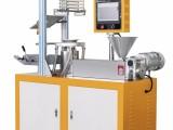 厂家直销小型实验室pe吹膜机