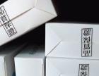 韩国进口艾多美atom美精油贴布 台湾一条根