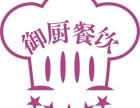 深圳南山区自助餐外卖福田区自助餐配送深圳自助餐上门包办服务