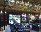 武汉活动策划方案 专业一条龙的庆典会展策划公司