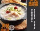 新款快餐加盟啵啵鱼上市,月赚万元,风靡美食届