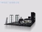 广州保利展⌒馆特装木结构展台设计家具租赁◆服务商