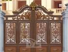 东莞欧雅斯建材铸铝庭院门-全国招募代理商
