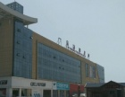 许昌市东城区 万洲大都汇