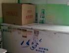 出售二手冰柜一台