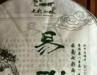 茶叶青岛本地免费送货上门
