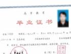 惠州哪里有企业报考学历提升的培训班成考、自考、网络考