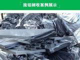 安陆市废品回收,回收纸铜铁塑料等,一个 上门高价回收