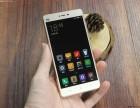 南京0首付苹果手机分期付款专卖店