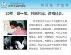 林文正姿防近视笔什么材质?对孩子有危害吗?有没有依赖性?