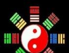 中原之声电台周易大师算命,风水化解与培训,起名国内领先