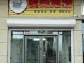 出售黑龙江大庆旺铺宠物店