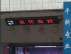 襄阳安防网络布线 办公室 工厂 事业单位