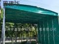 上海青浦区厂房大型仓库帐篷/钢结构式阳蓬简易停车棚