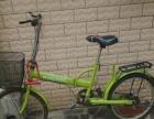 20寸折叠自行车