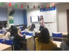 黄埔萝岗学习英语 韩语 日语暑期班火热报名中