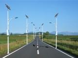 河南郑州哪里卖太阳能路灯 太阳能路灯生产厂家自产自销