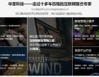 南昌办公系统,微信小程序开发,网站建设