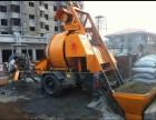 北海混凝土输送泵低价出租公司出租三一输送泵出售三一柴油输送泵