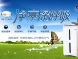 秦皇岛有卖安利净水器的 安利专卖店具体位置