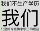 湖北医学技能高考班(医学预科班)临床口腔医学统招大专招生
