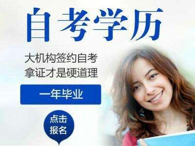 杭州软工网络工程师中级职称报名及考试时间和办理